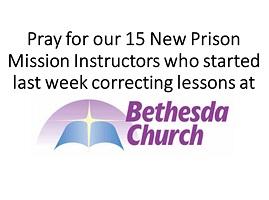 bethesda instructors-200 wide